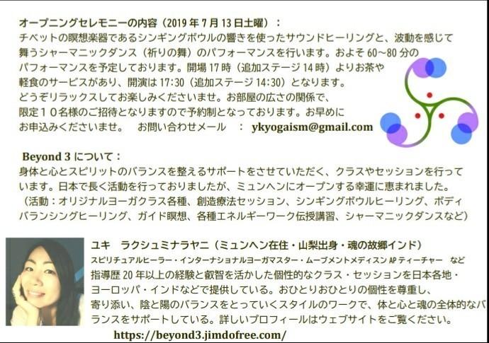 Screenshot_20190617-184838_2.jpg