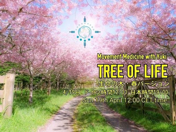 Tree of Lifes.jpg